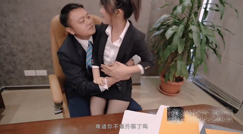 MGS8-NO021-国货23部-继续来几部高清高质量