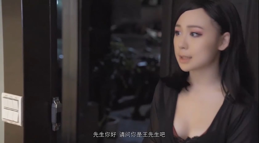 MGS8-NO024-国货20部