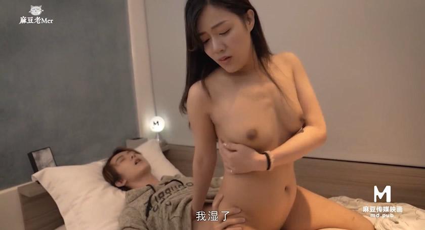 MGS8-NO023-国货50部-国产的质量愈来愈好