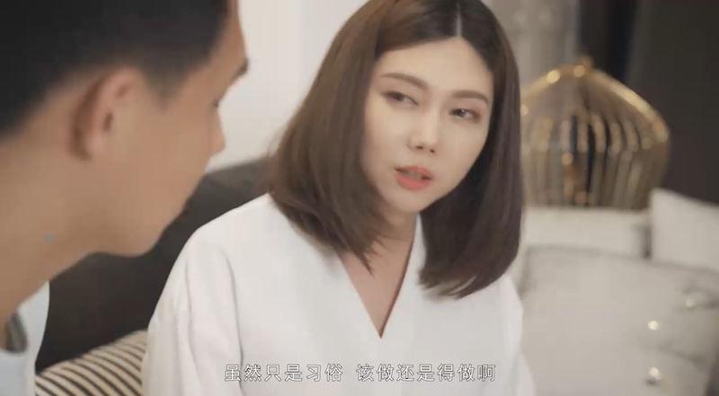 MGS8-NO027-国货41部