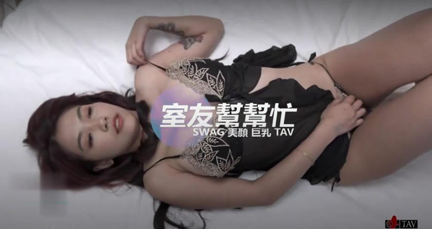 MGS8-NO028-国货83部