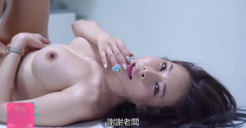 MGS8-NO029-国货49部
