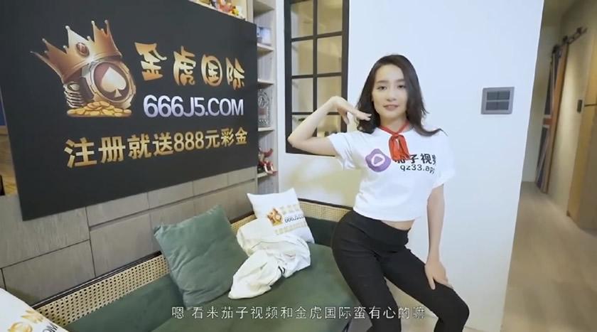 MGS8-NO031-国货55部