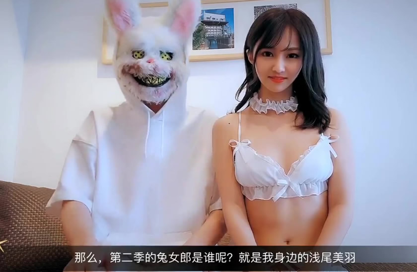 MGS8-NO033-国货48部