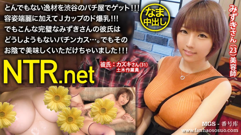 「348NTR-011」素材下载-百度网盘下载水木23岁的美发师