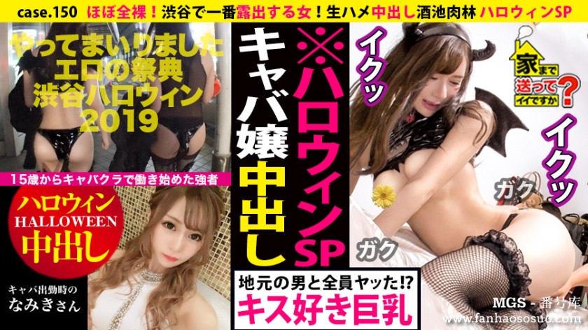 「277DCV-150」番号推荐作品-百度网盘下载南木山/ 22岁/歌舞小姐