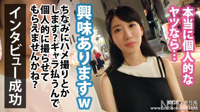 「348NTR-013」封面素材-百度云盘下载-香织24岁的上班族