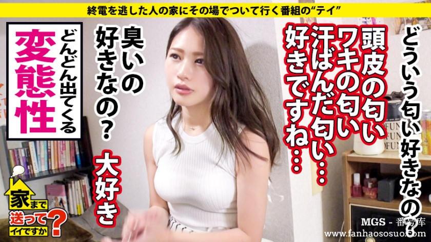 「277DCV-152」素材下载-百度网盘下载MAO / 26岁/在留学支援公司