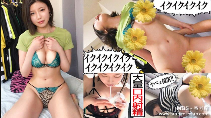 「332NAMA-087」素材下载-百度网盘下载沙耶香22岁的某所F-运行大