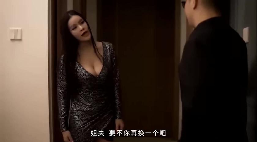 MGS8-NO022-国货56部-仍然有几部高质量