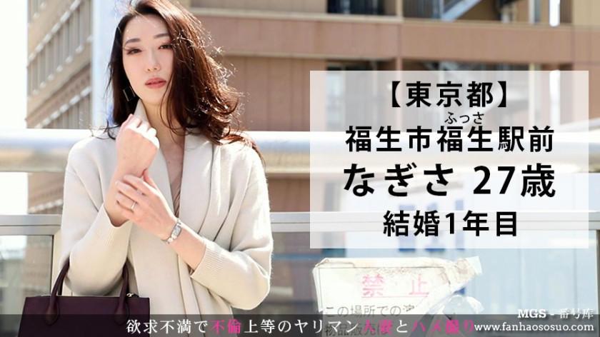 「336KNB-105」番号推荐作品-百度网盘下载isa 27岁,结婚第一年