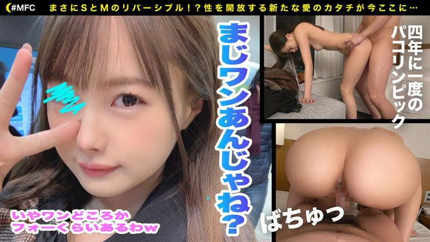 435MFC-018  いっち�`(20)