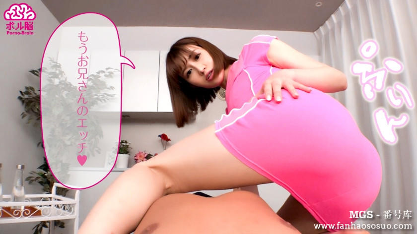 「300NTK-390」番号推荐作品-百度网盘下载Monchan / G