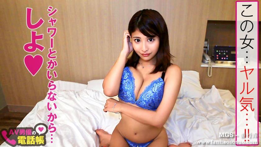 「300NTK-391」番号推荐作品-百度网盘下载由香/ 23岁/