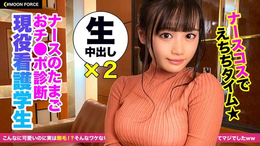 435MFC-022  うらぴ(19)