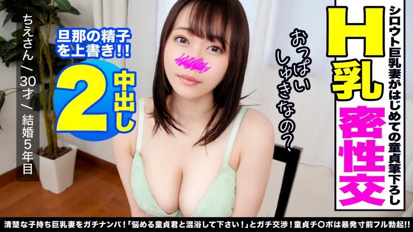 345SIMM-475  巨乳人妻による童��Pおろし浮�葜谐訾�SEX!!