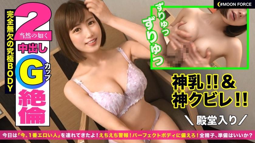 435MFC-027  りぽりぽ