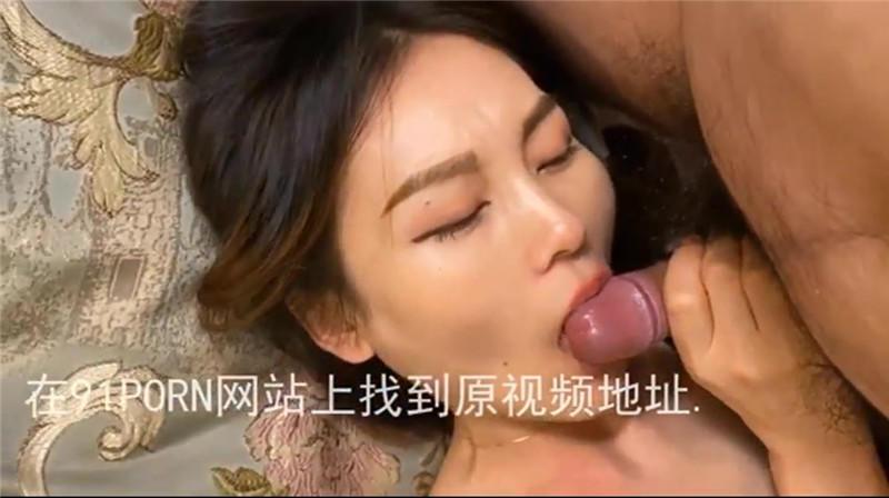 「云播」「91」「GC0214」「20200915」双井附近人妻被群内大哥带出来偷腥