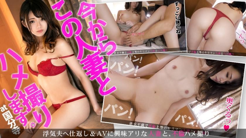 336KNB-124  浮�荬颏筏皮い氲┠扦厥朔丹筏筏郡ぃ・胜螭胜�