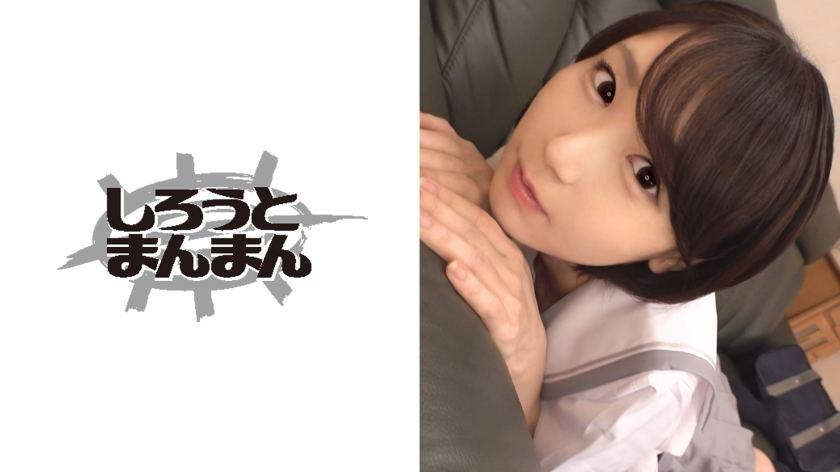 345SIMM-539   みどりちゃん/18�r/イチャラブ近�H相�Δ工肱�